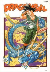 Dragon Ball art book 4