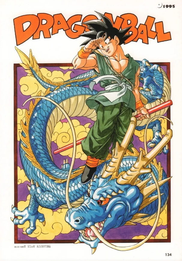 Dragon Ball art book 4