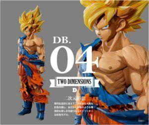 Banpresto Super Saiyan Goku figure