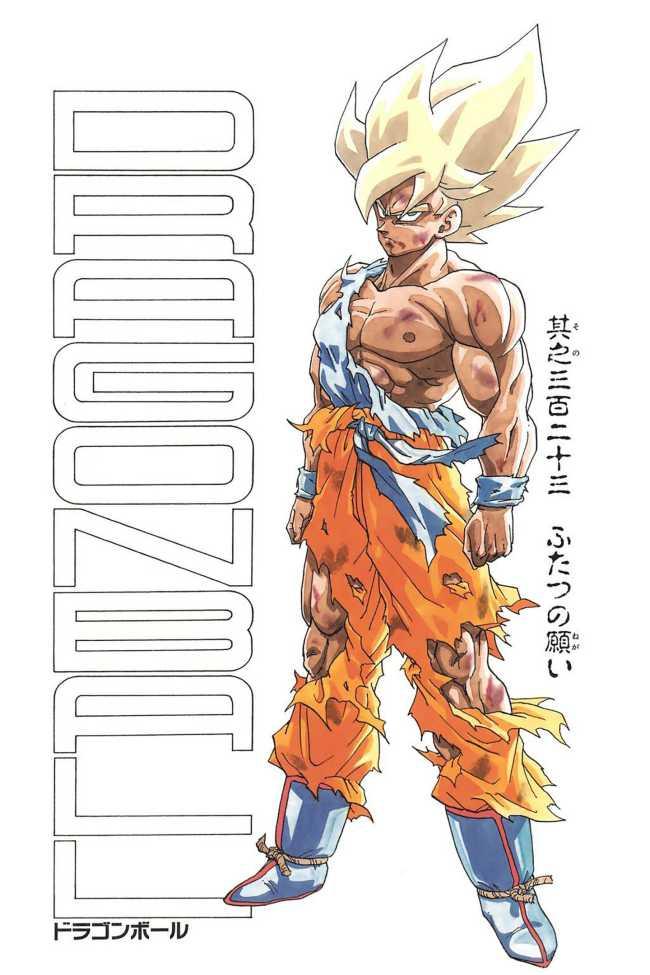 Super Saiyan Goku figure